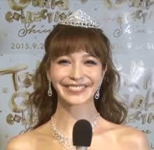 藤井リナ - Wikipedia